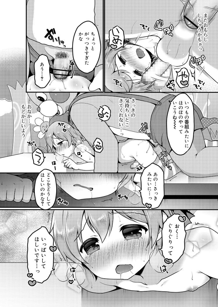 ☆教育テレビ_00014