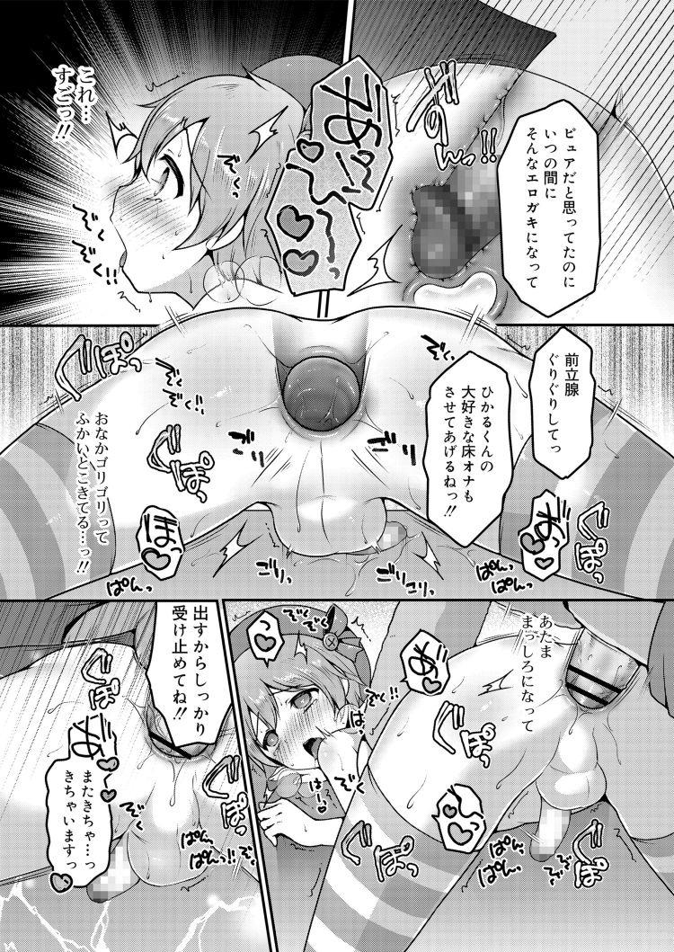 ☆教育テレビ_00015