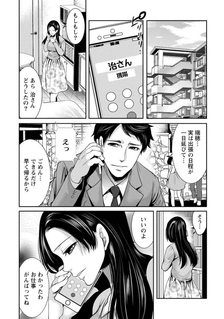 住民よ恋心を抱け3_00007