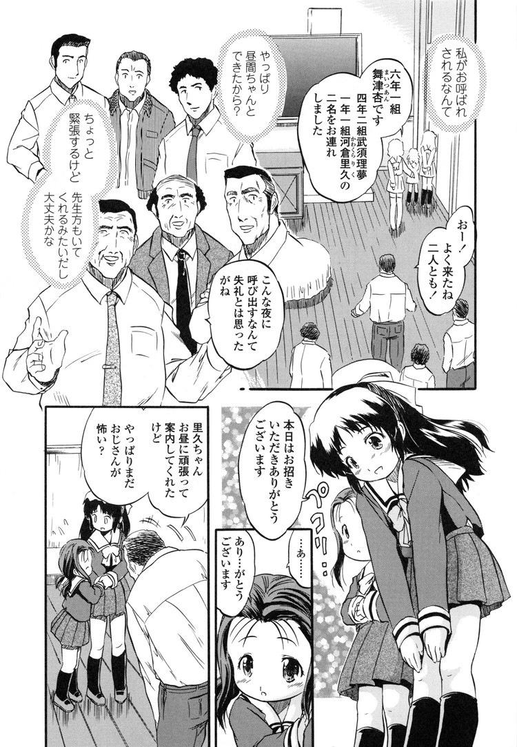 学宴おてのみdinner_00003
