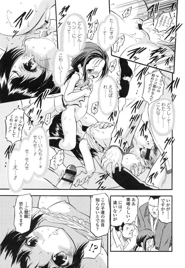 学宴おてのみdinner_00017