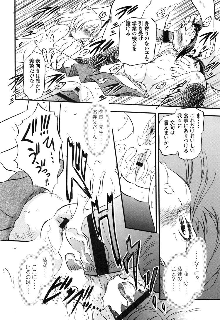 学宴おてのみdinner_00018