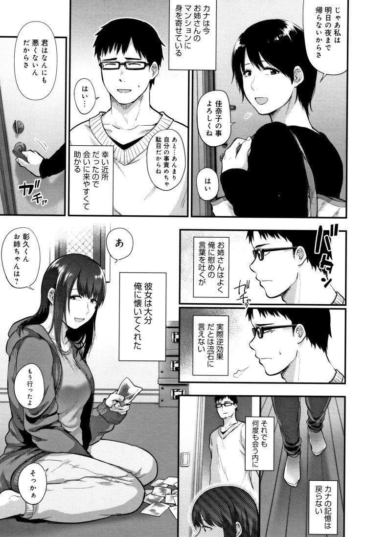 肌憶_00003