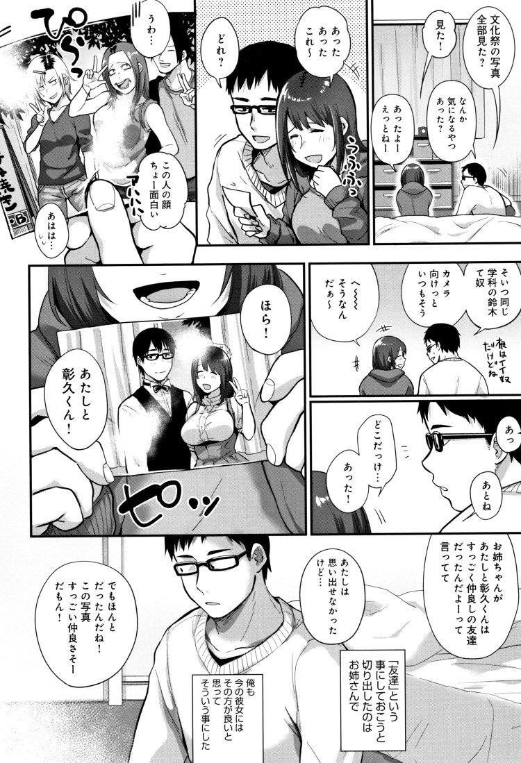 肌憶_00004