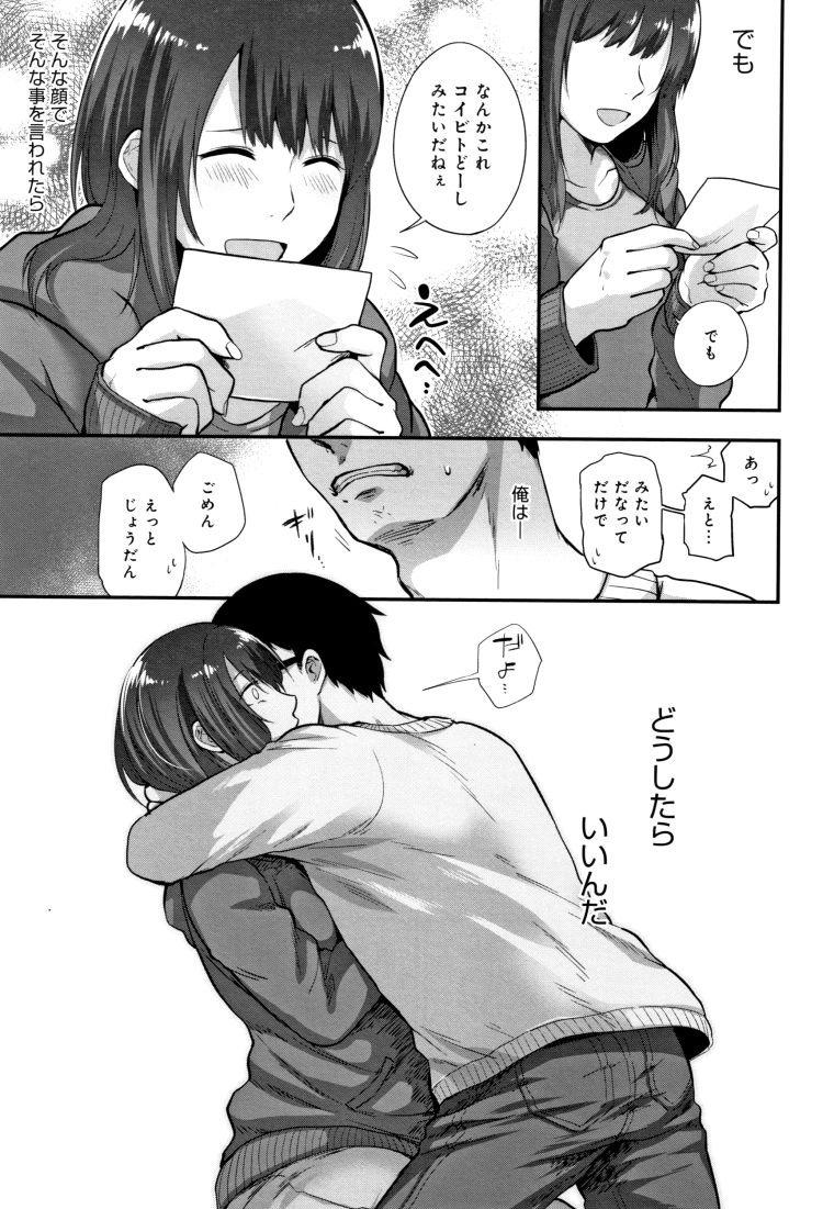 肌憶_00005