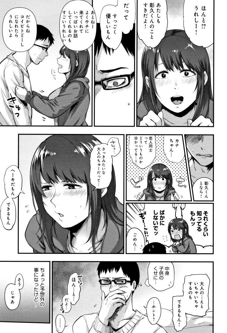 肌憶_00007