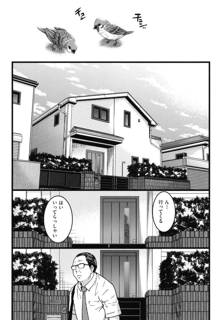 円光おじさん4_00001