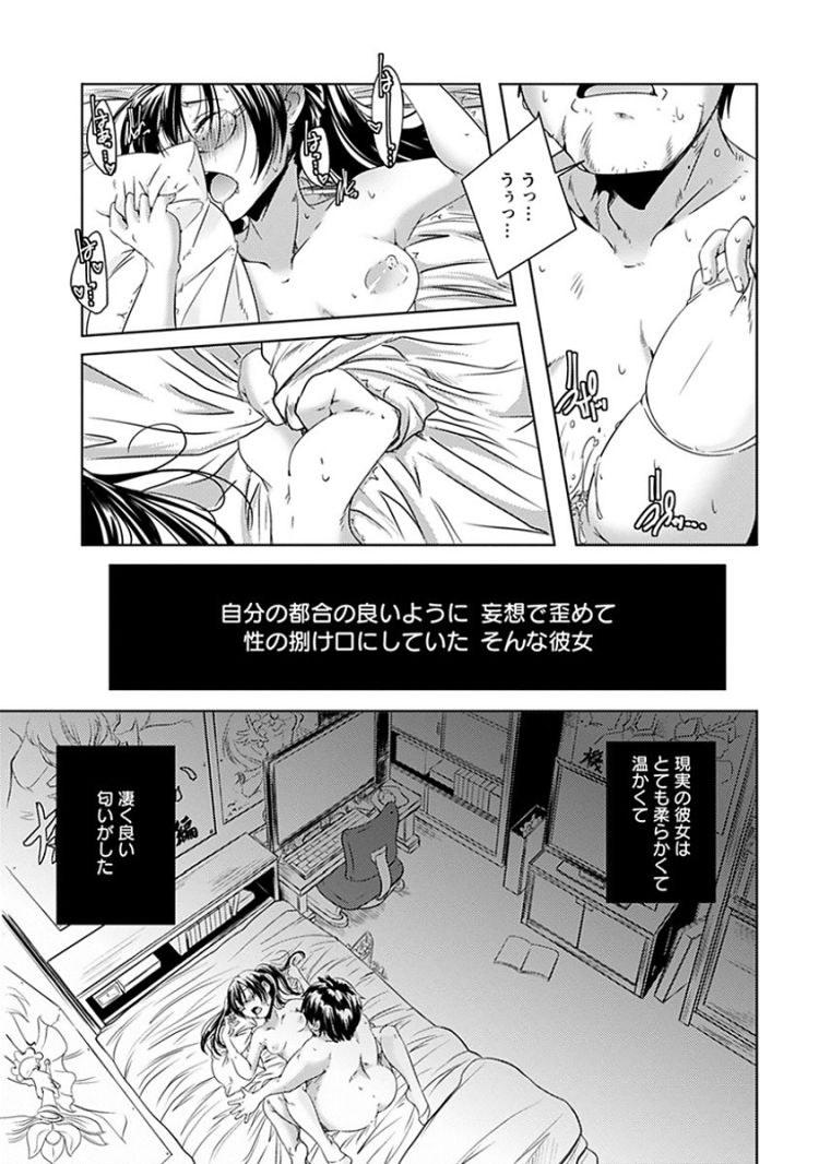 少女サニー_00003