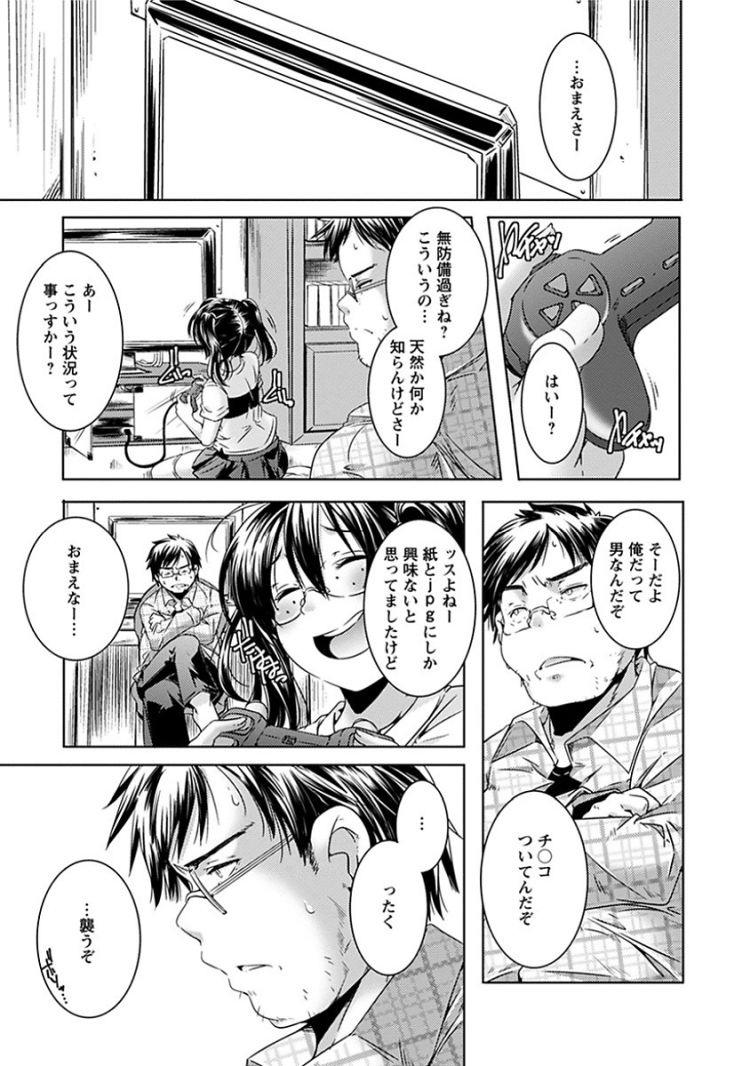 少女サニー_00007