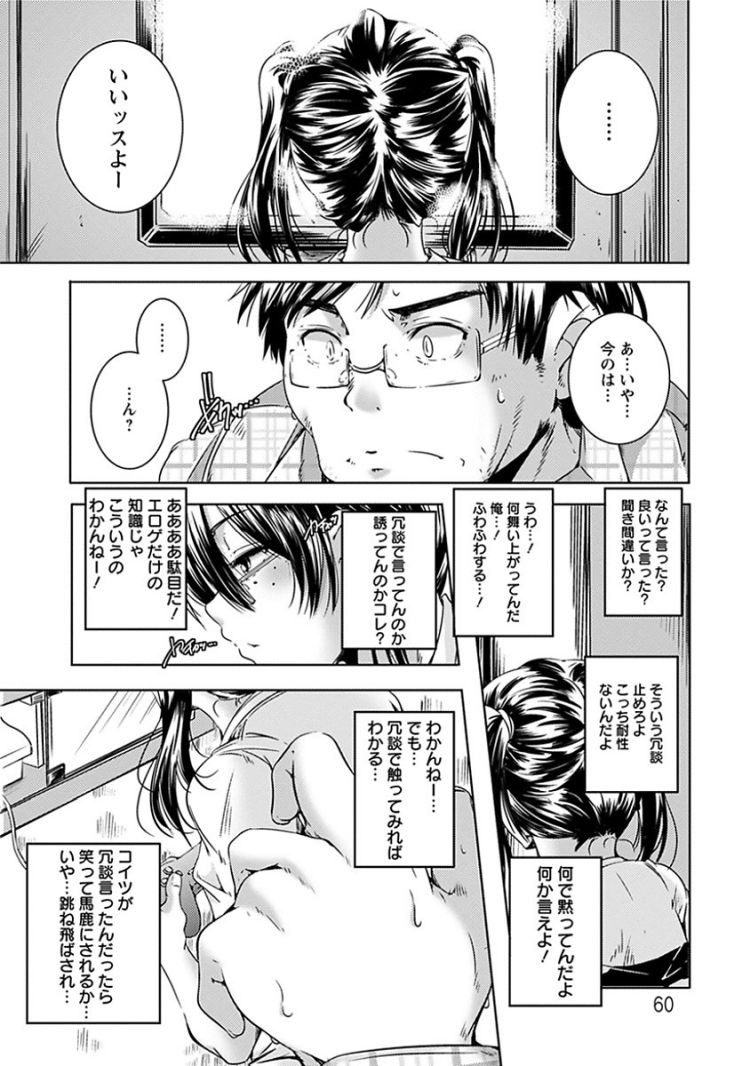 少女サニー_00008