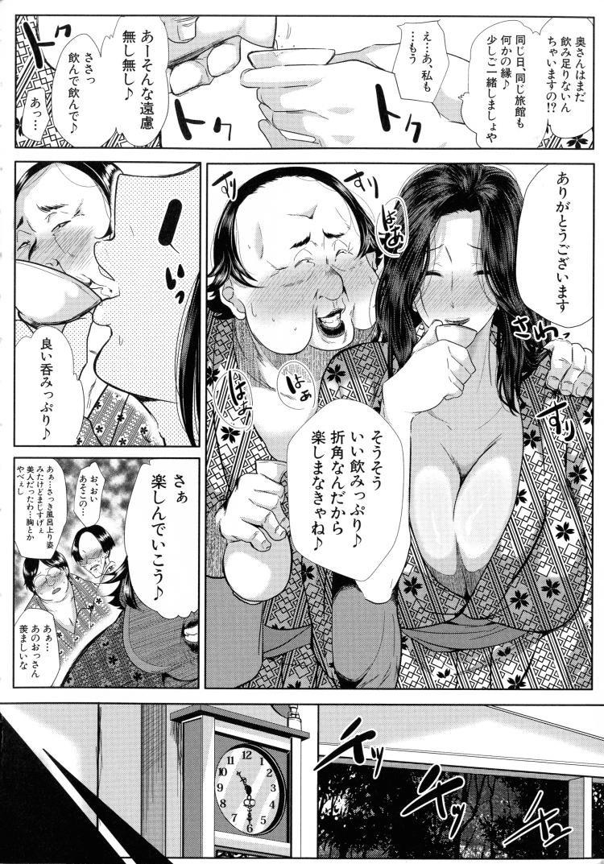 妻は淫ストラクター_00004