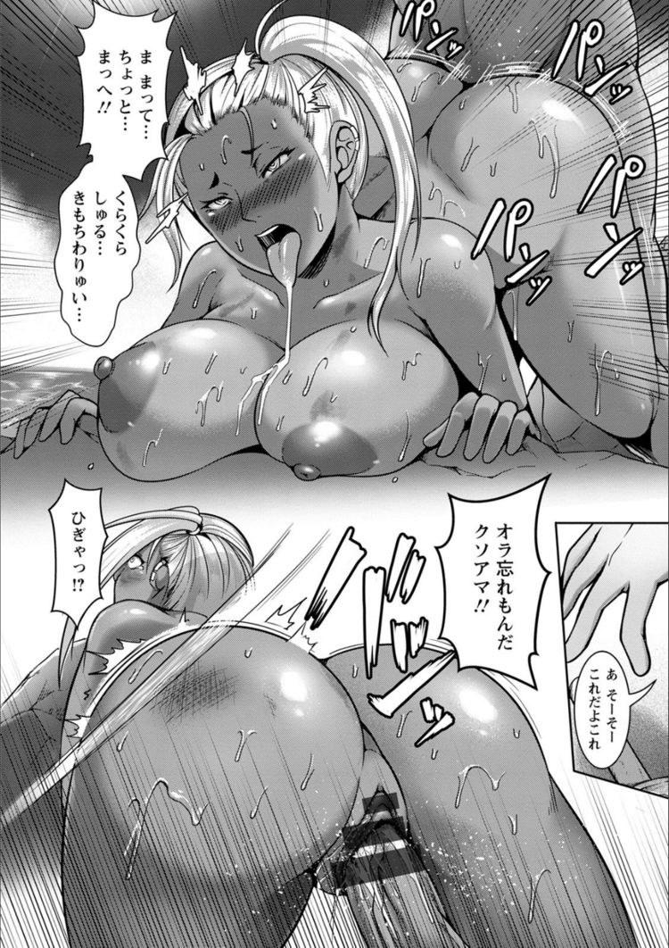 露出強要!強制AV!ガチンコ脱水汗だっクス!!_00016