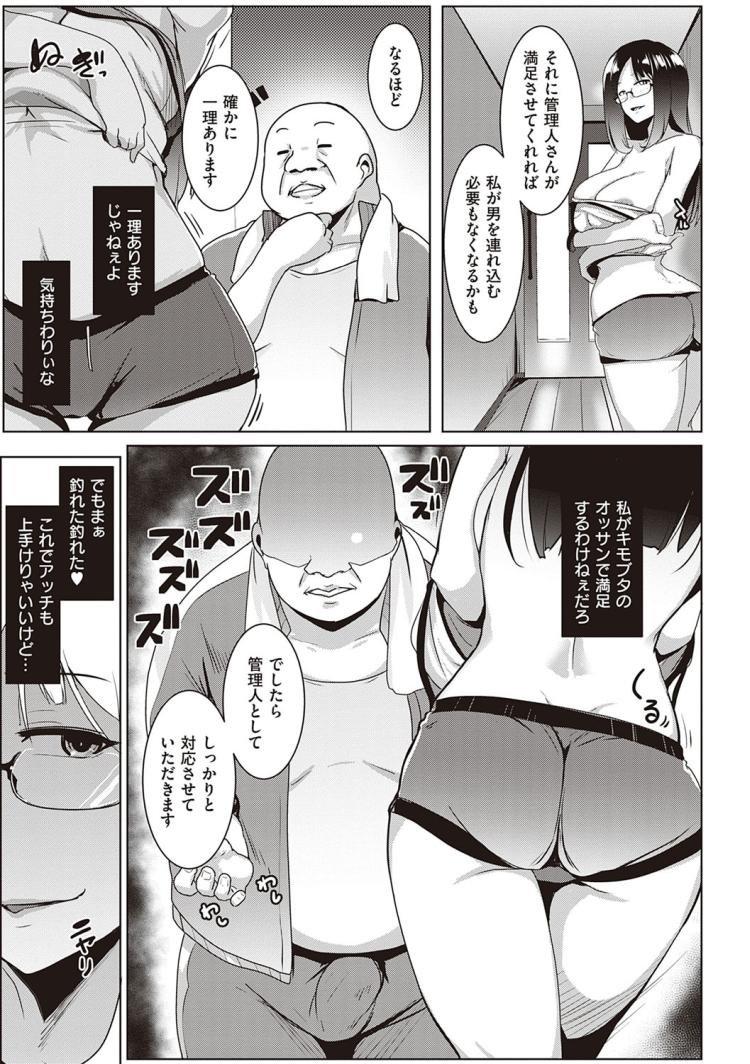 ワカラセ時の静香さん_00009