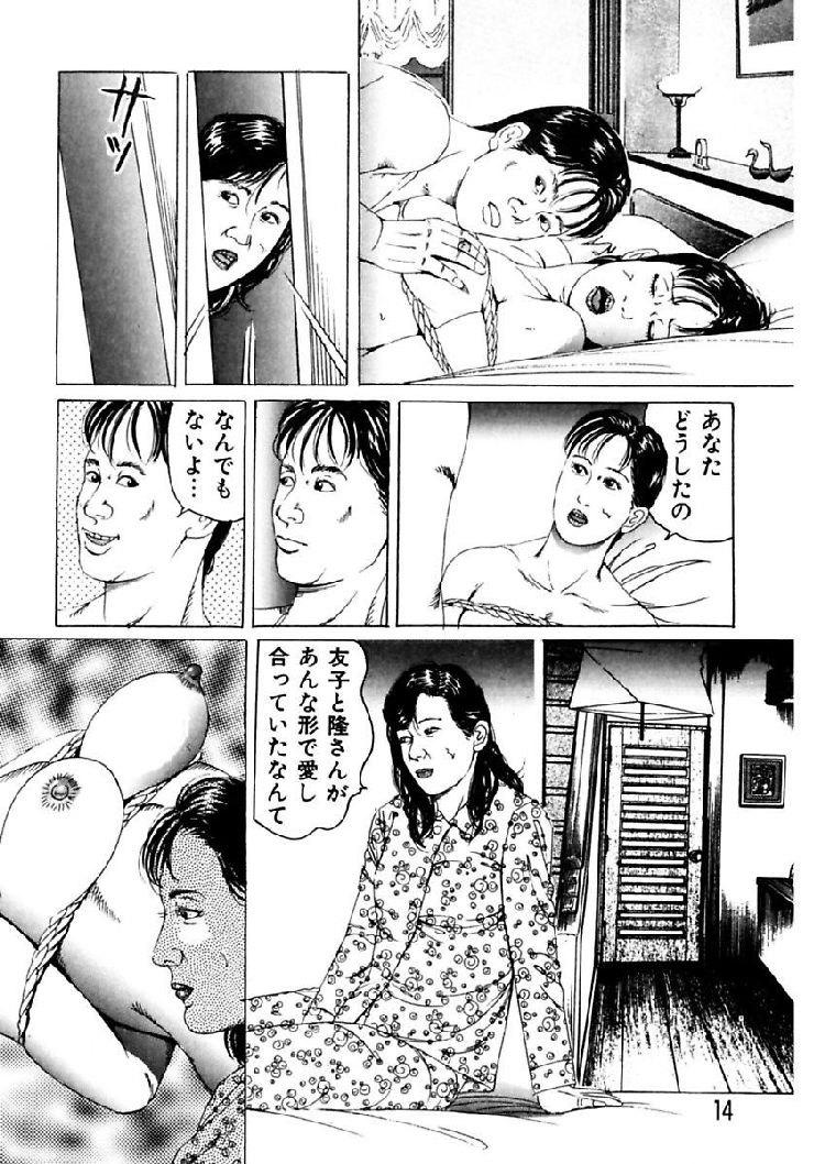 お義母さんのマゾ縄化粧_00004