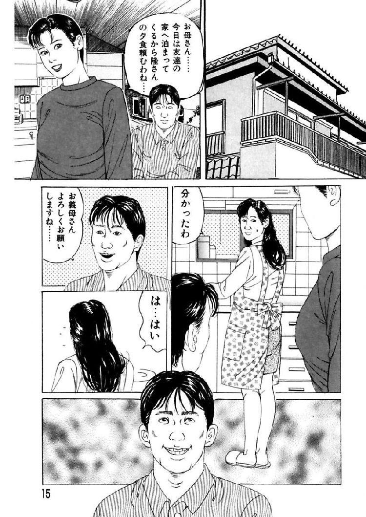 お義母さんのマゾ縄化粧_00005