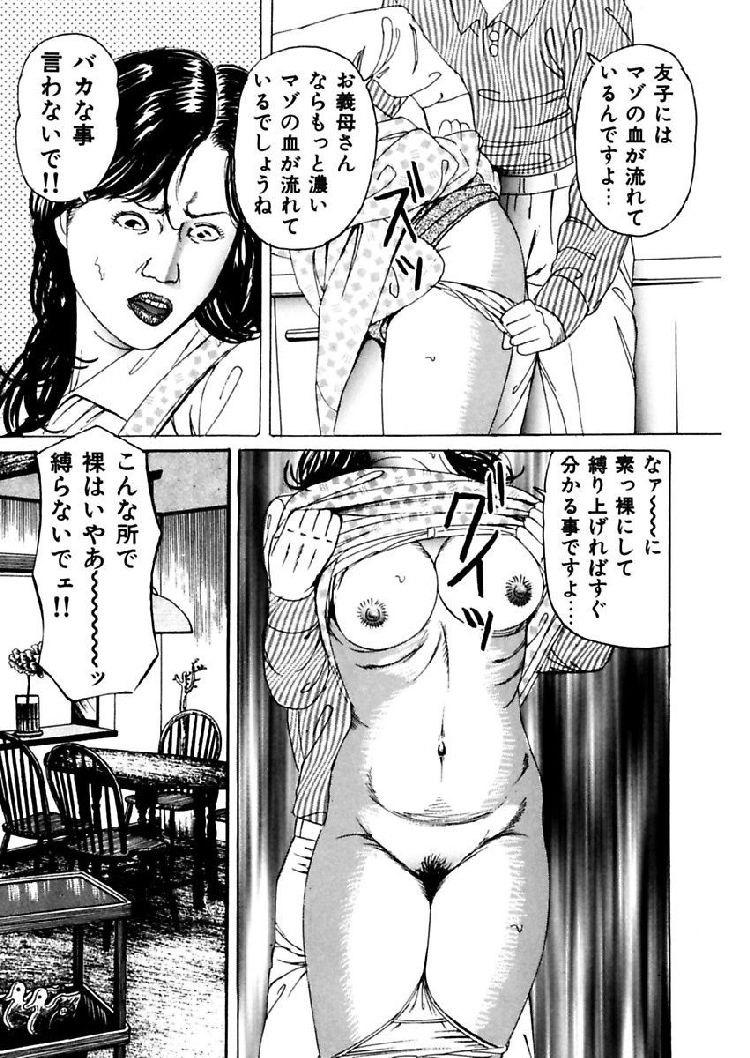 お義母さんのマゾ縄化粧_00010