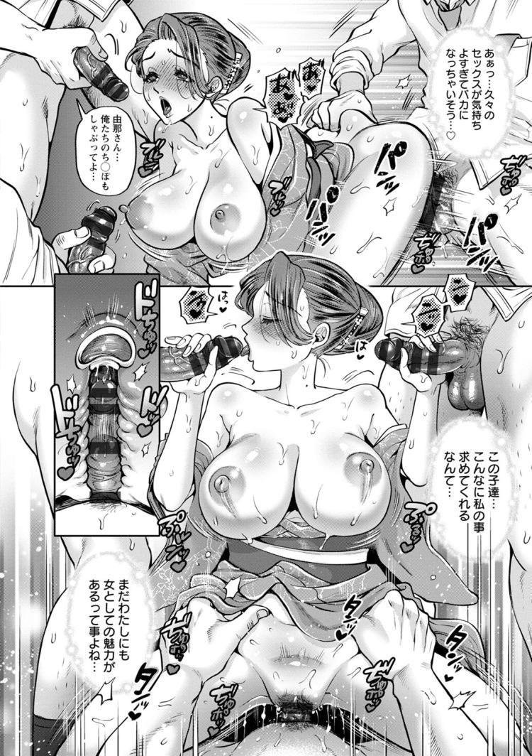 イキ突け割烹-淫堕未亡人-_00018
