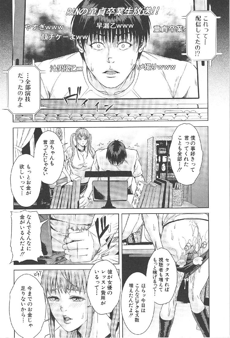 生ハメ配信_00012