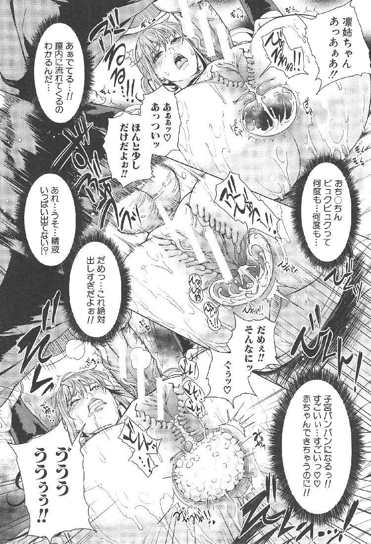 生ハメ配信_00022