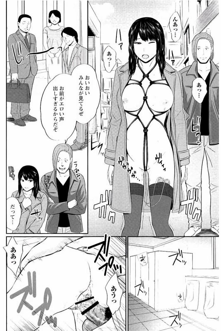 貞淑妻 M女の過去_00004