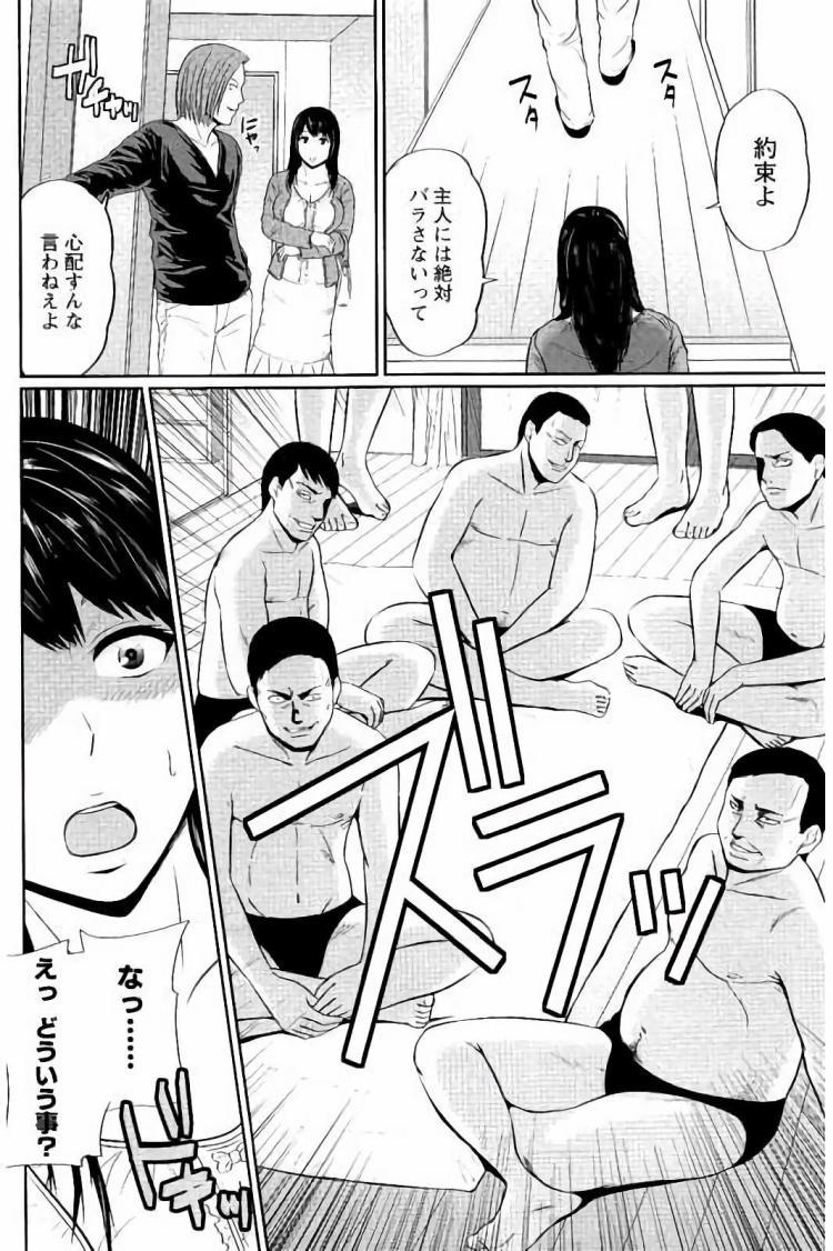 貞淑妻 M女の過去_00008