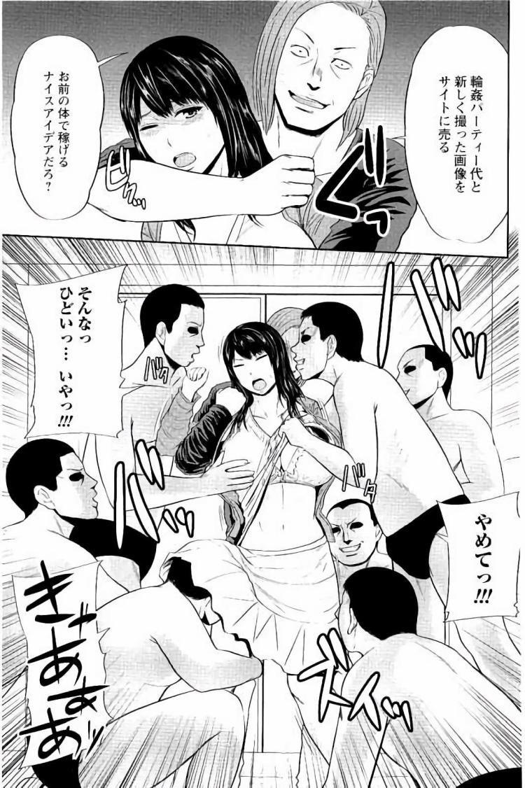 貞淑妻 M女の過去_00009