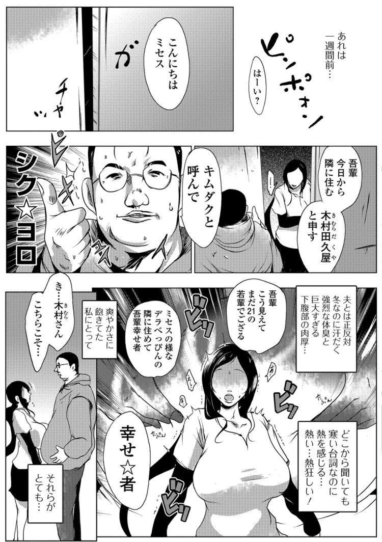 キムダク_00003
