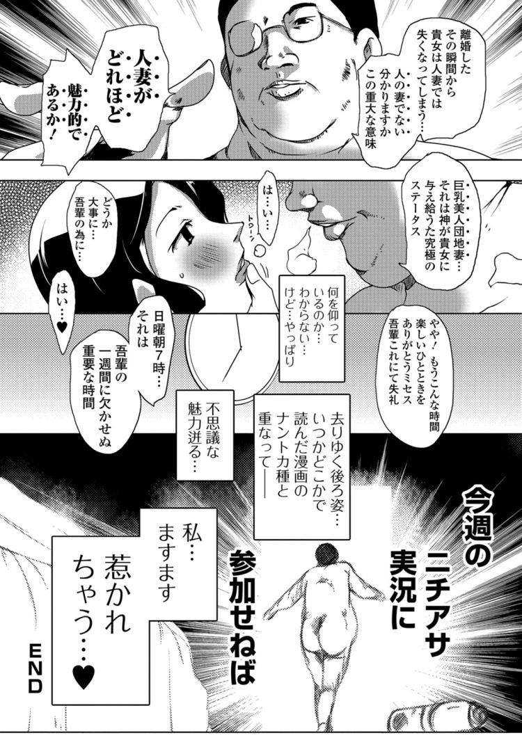キムダク_00016