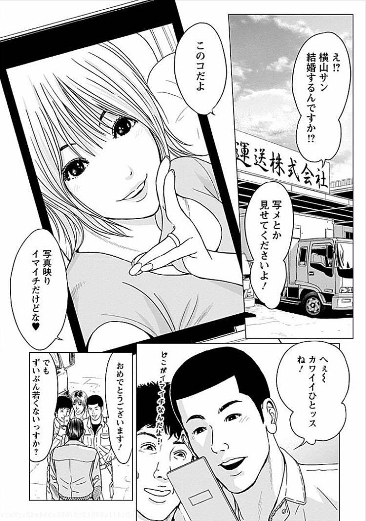 知代さんがイイ_00002