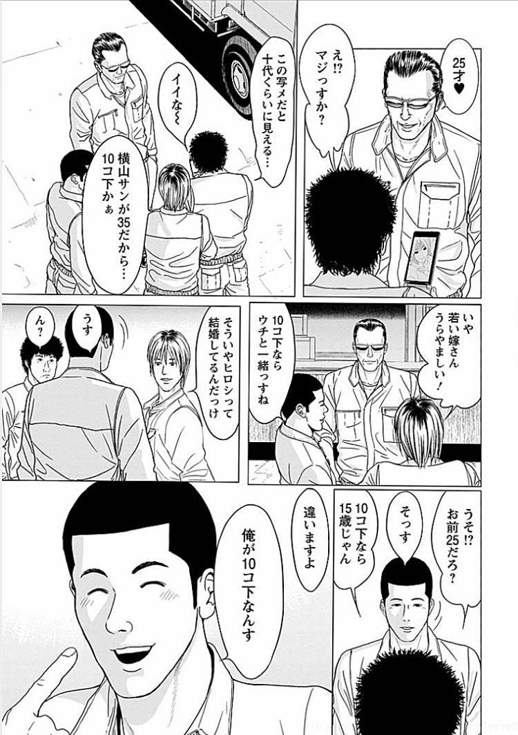 知代さんがイイ_00003