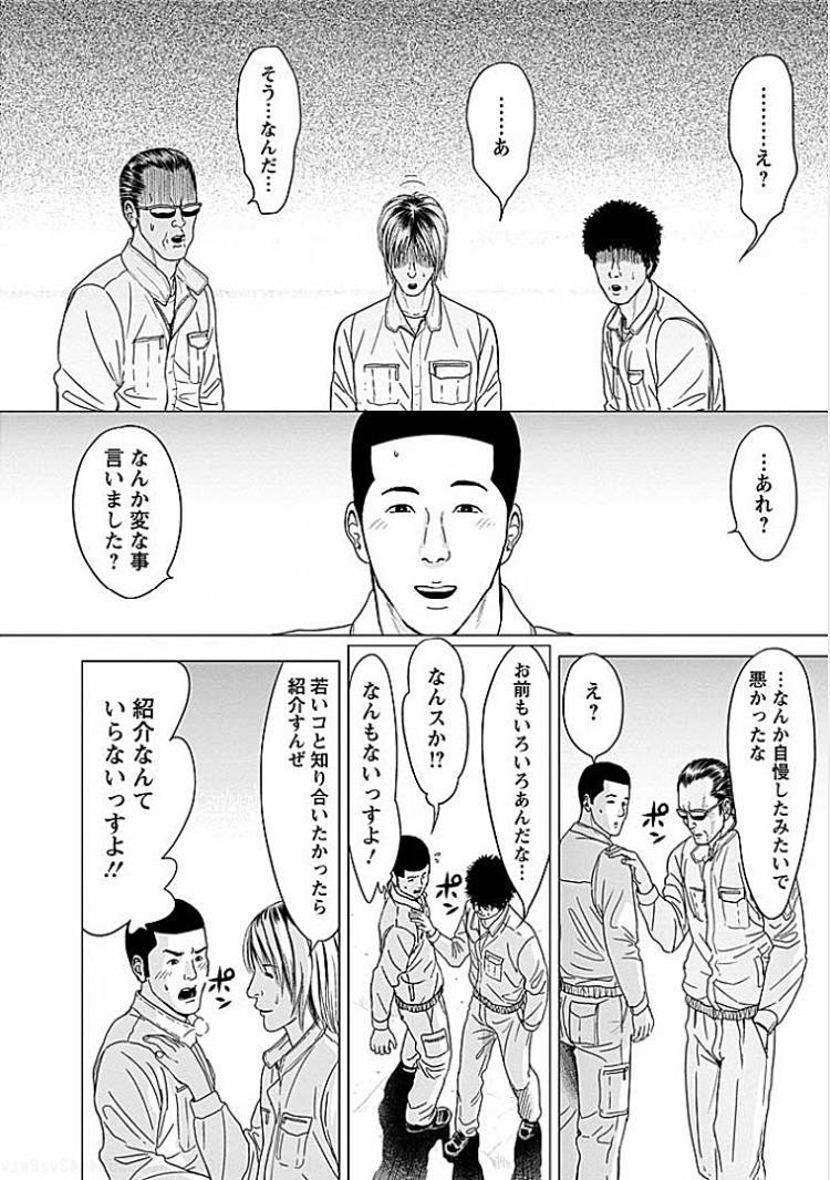 知代さんがイイ_00004