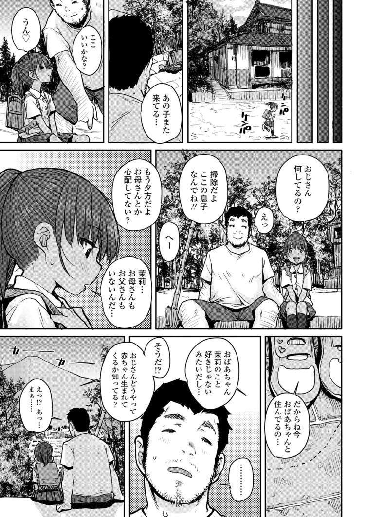 夏祭り_00005