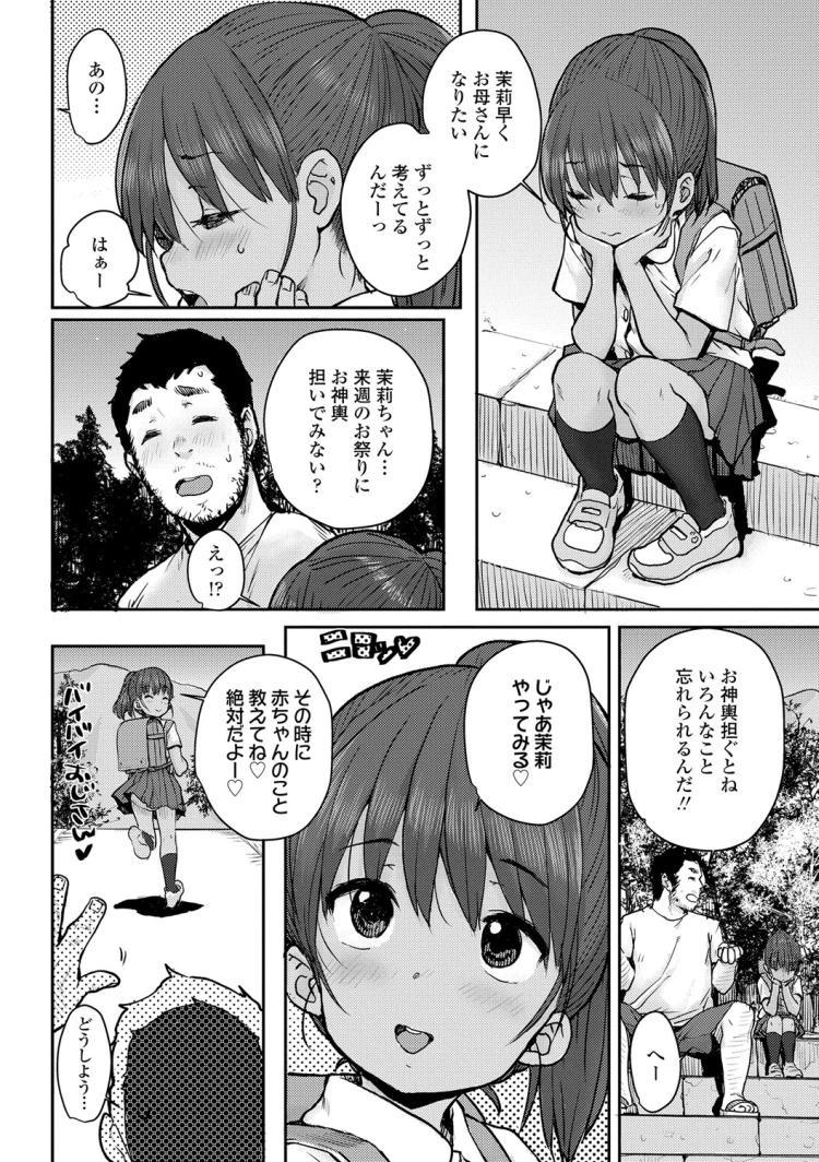 夏祭り_00006