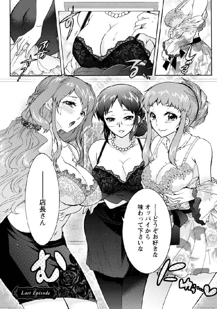 人妻結び10【最終話】_00001