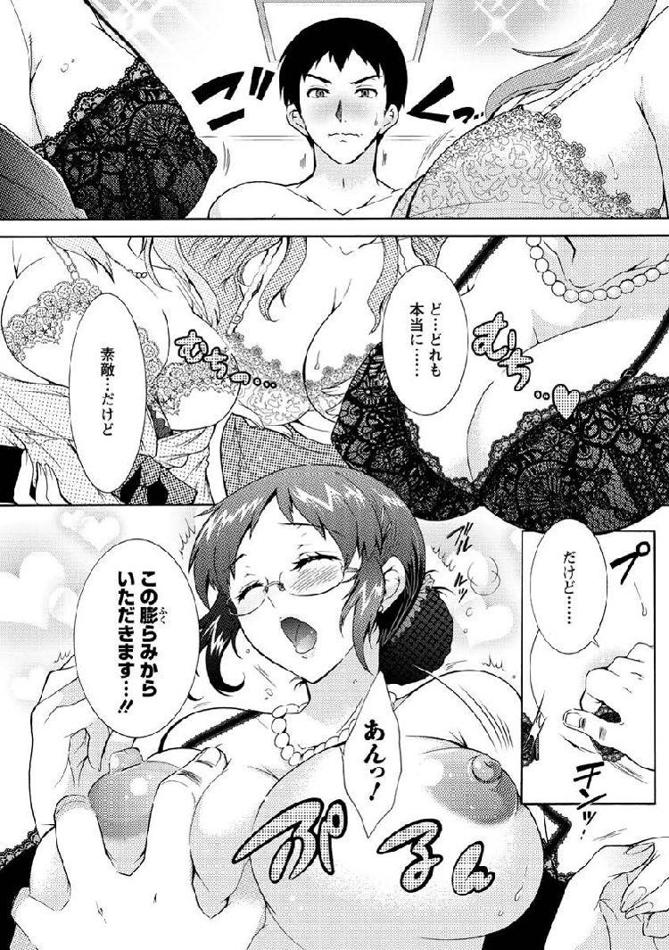 人妻結び10【最終話】_00002