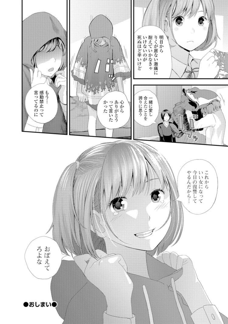 映画総3_00020
