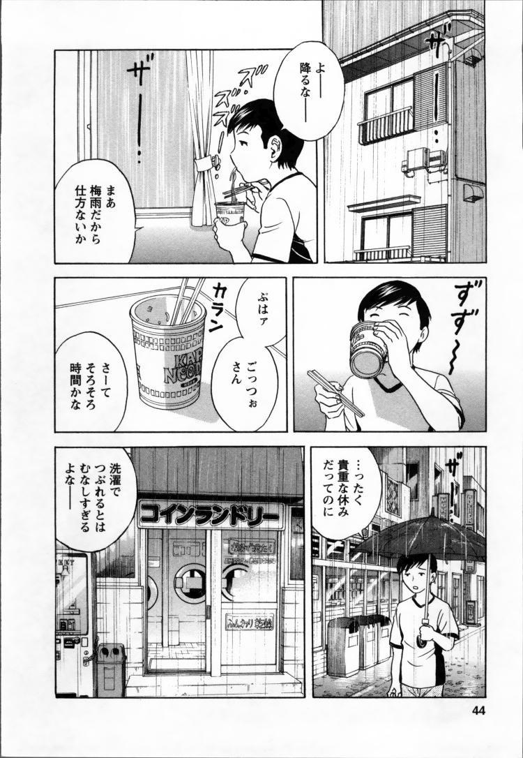 8cm 安達美津江の場合_00002