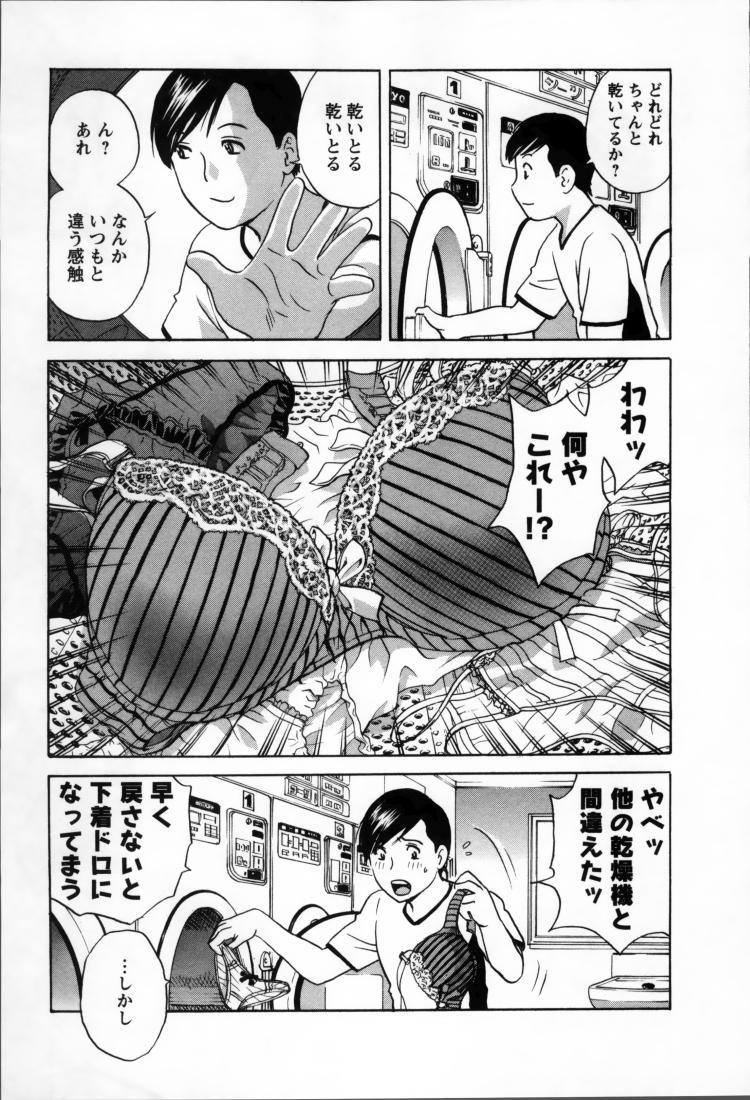 8cm 安達美津江の場合_00003