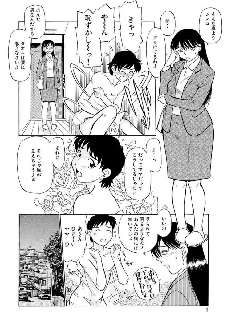 息子を性教育_00004