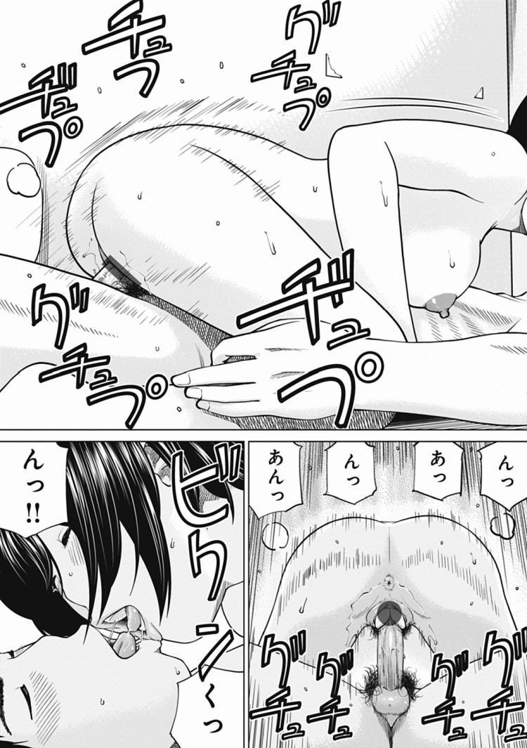 叔母の寝床_00021