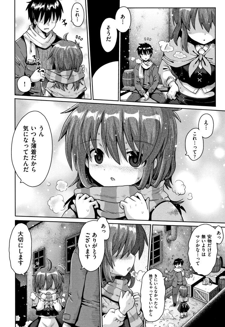 ビッチ売りの少女_00014