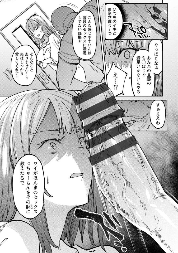翳る暑月_00011