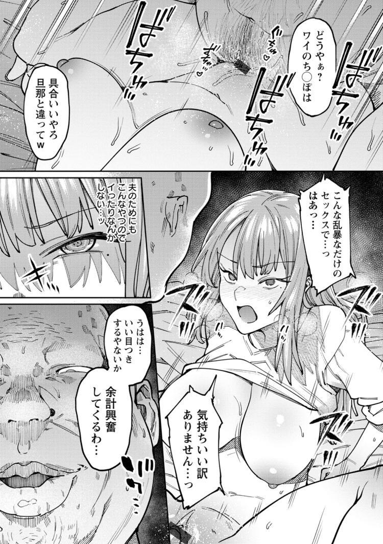翳る暑月_00013