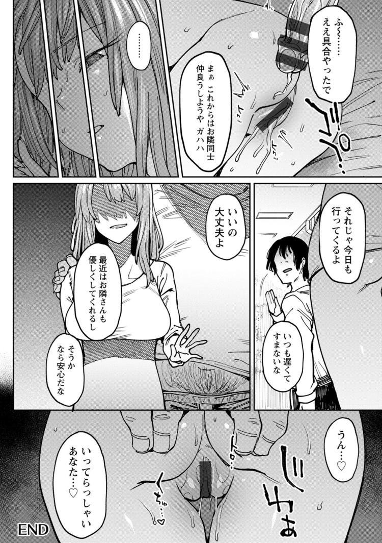 翳る暑月_00022