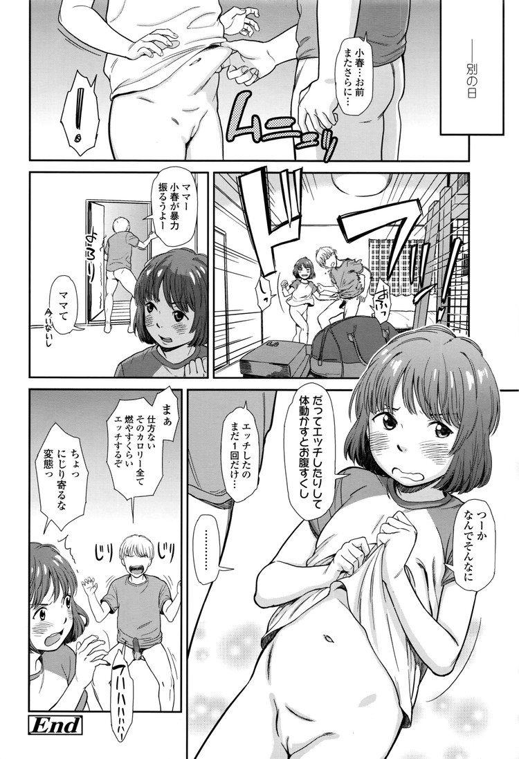 emcitiveほんばん_00020