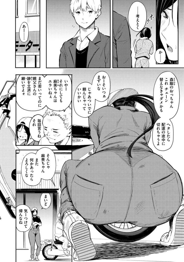 父のお店_00004