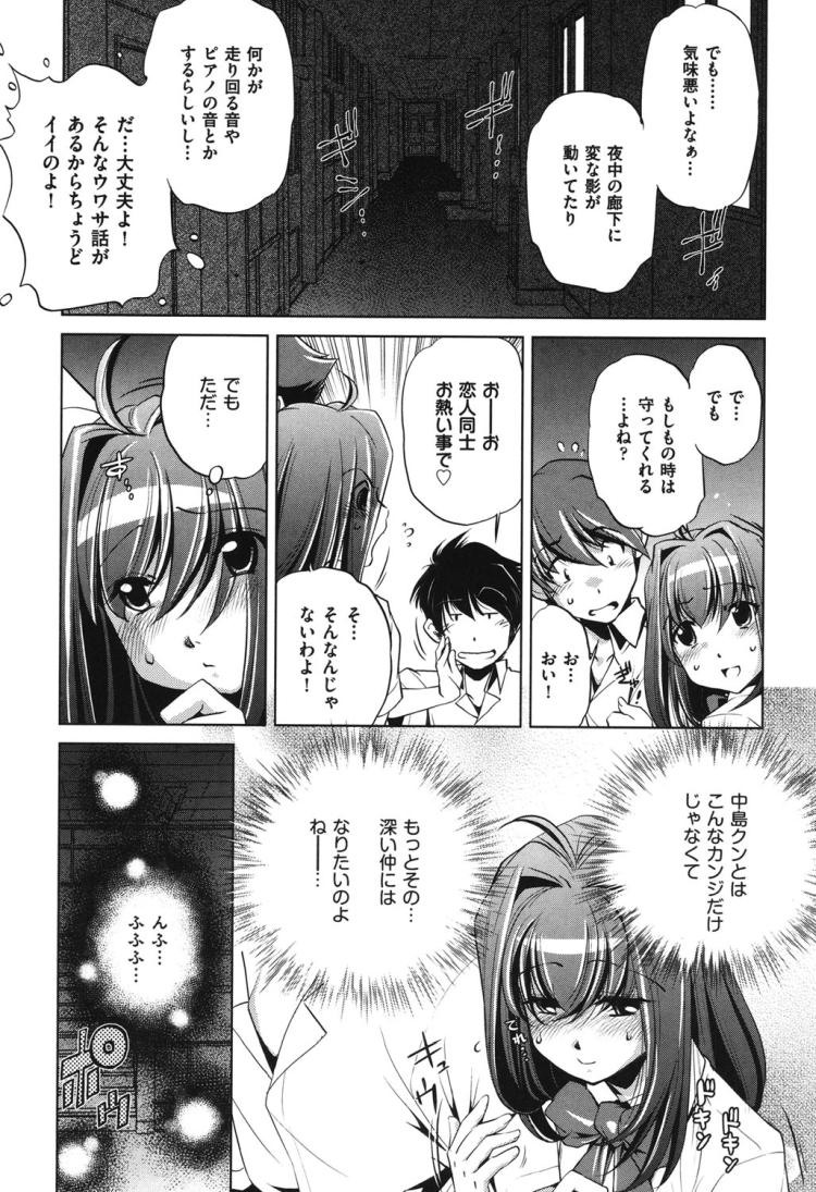 妖_00002