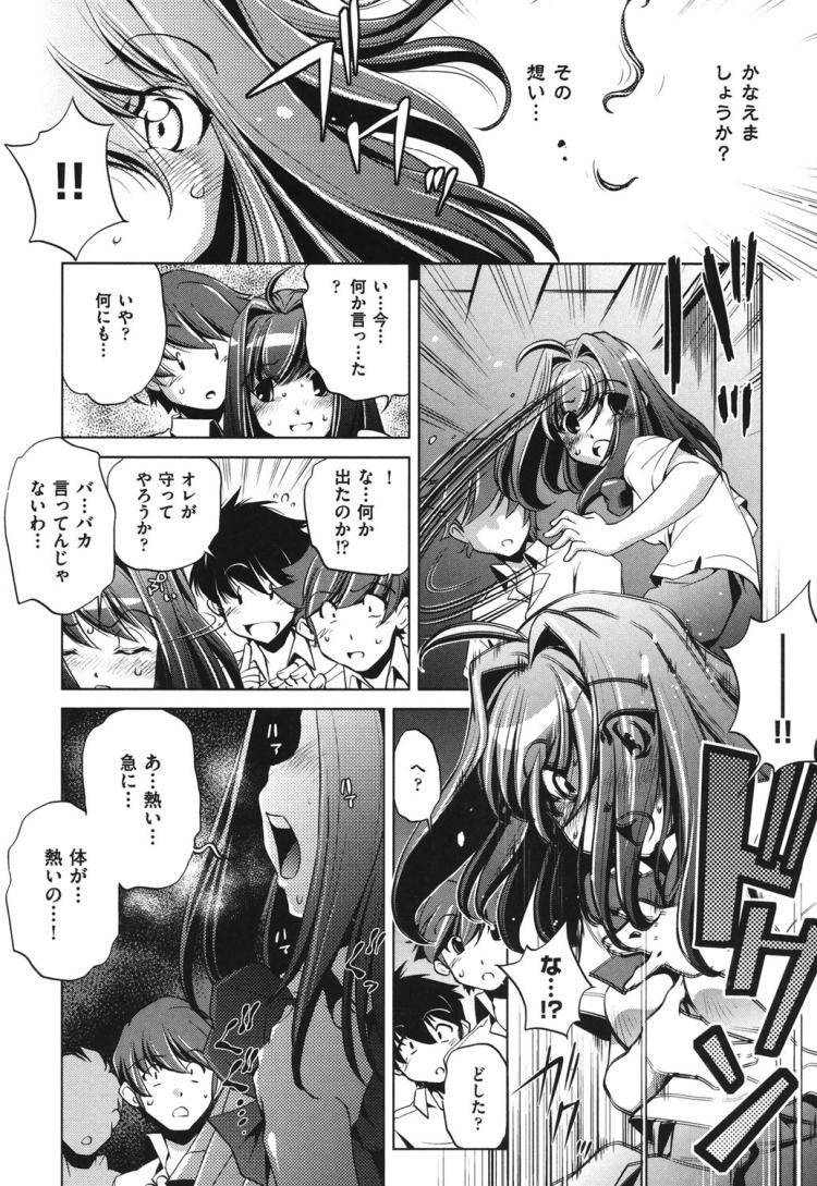 妖_00003