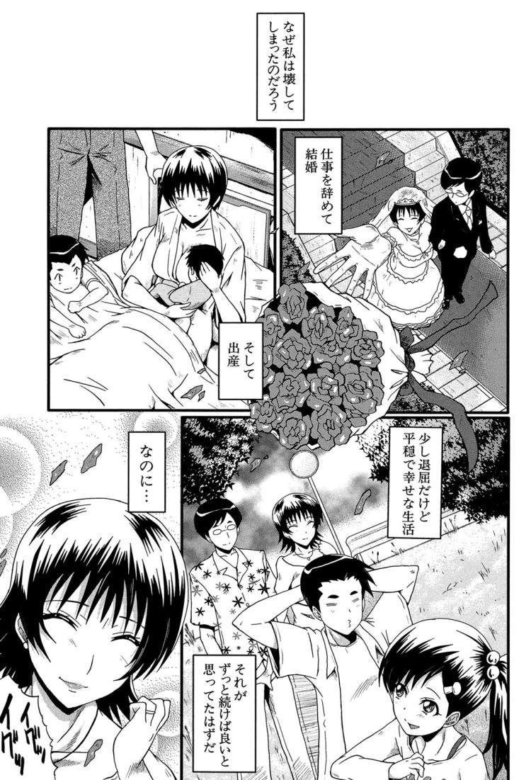母の淫影 scene4_00001