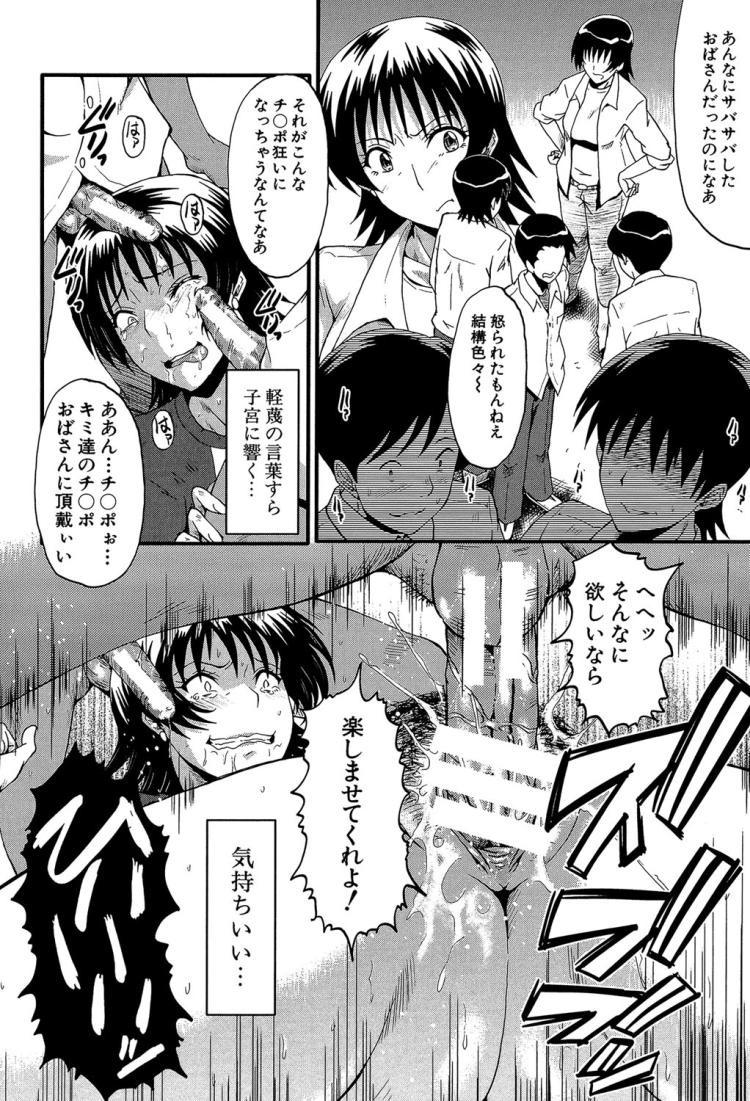 母の淫影 scene4_00010